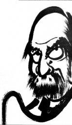 Caso 1 -  O 'clara e vazia' de Bodhidharma