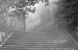 Para Keizan, abade de Ganjô-ji