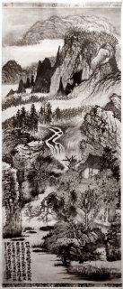 Zazen na montanha Jing Ting